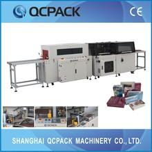 full close sealing heat film shrink packing machine