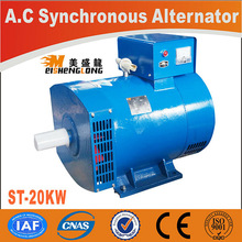 Hot sales! ST Series single phase generator magnetic electric generator