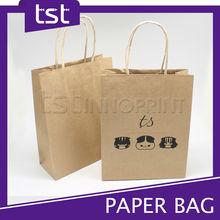 Best Seller Machine Made Brown Kraft Paper Bag