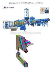 QT10-15G Full complete block production line paver tiles brick making machine