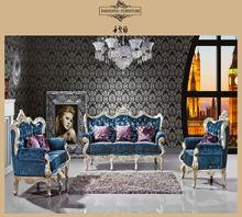 Chinese style antique indoor sofa furniture