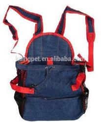Classic Popular Denim Chest Knapsack Wholesale Dog Bag Bike Pet Carrier
