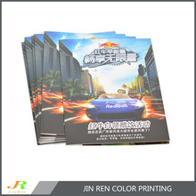 car catalog printing and Lamborghini magazine printing service