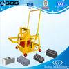 manual block making machine price QMY2-45 manual compressed concrete brick machine