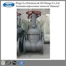 Pn16 DN100 puerta válvulas exportador de china para 2015 nuevos productos calientes