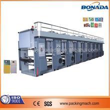 Plastic film Rotogravure printing machinery