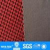 oeko boardshort fabric,outdoor climbing wear fabric