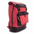 حقيبة للمدرسة