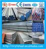 gas chimney tube /high pressure steel tube /farm irrigation tube