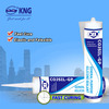 High Quality Fungicide Acid Silicone Sealant 300ML General Purposes Silicone