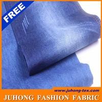China 100%cotton twill fabric stock