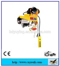 Mini lift and equipment hgs-b electric hoist