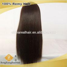 Cheap Natural Real 100% Human Remy European Hair Jewish Wig