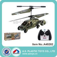 2.5CH Military AIR-LAND dual flying aeroplane toys