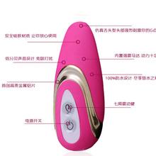 JUNYI high quality vibration pen 2014 china open hot sex girl swimwear photo sex mini ring vibrator