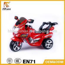 three wheel motorcycle/kid cheap electric bike