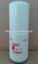 Diesel engine truck oil filter 3313279