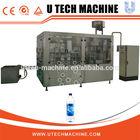 CGF Series Pure Water Packaging Machine