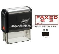 Goodluck rubber ID guard stamps/Mini selk-inking machine