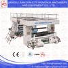 Honghua 2014 Hot China JZFQ-1000 paper laser cutting machine