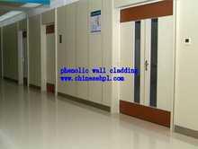 hospital wall guard