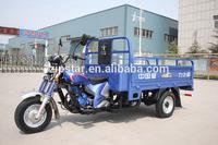 good design 200cc cargo tricycle
