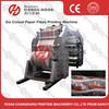 High speed six colour flexo paper cup printing machine