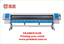 high quality competitive price solvent printer with seiko spt508gs/12pl printhead