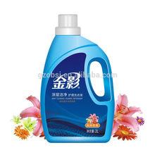 Softly Laundry Liquid Detergent/laundry Detergent Comfort Washing Liquid