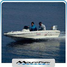 Professional Fiberglass Fishing Outboard Boat ,Bass Boat