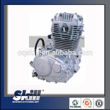 2014 cheapest Zongshen 150cc 4 stroke engine