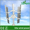 10W Vertical Wind Turbine Toys