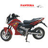 PT110-P Chongqing 2014 4-Stroke Engine Type Racing Motorcycle 150cc Price