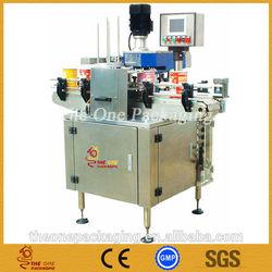 In Line Milk Powder Can Seaming Sealer /Capper TOCS-30
