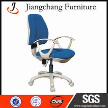 Modern Ergonomic Staff Office Chair JC-O220