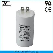 smd tantalum capacitor polarity with UL, CQC & CE Approval(CBB60, CBB61 & CD60 Models)