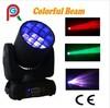 Moving head laser light Manufacturer/entertainment lighting/dj disco equipment,christmas light