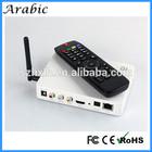 arabic iptv apk android arabic tv box iptv iptv streaming server
