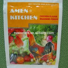 price good taste halal chicken flavor powder bouillon food