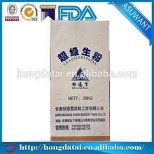 used empty flour sack/plastic food bag