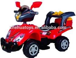 kid four wheel motorcycle
