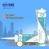 COJSIL-FT Aquarium Silicone Sealant for High Moisture Environment