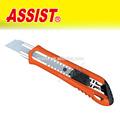 Assist nueva industrial de seguridad herramienta cuchillo para uso de alta calidad de 18 mm para cuchillo