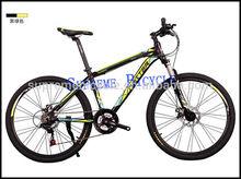 Good quality bicycle from China mtb bike 26 mtb bike