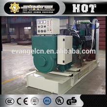 Hot sale! marine generator 50HZ 100kw with Deutz inboard marine engine for sale