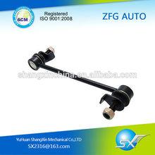 ELGRAND E51 ELGRAND E51 QX4 stabilizer link