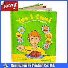 Most popular children's picture read book
