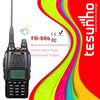 FEIDAXIN FD-880 amateur with FCC certisfication 5w railroad two way radio case