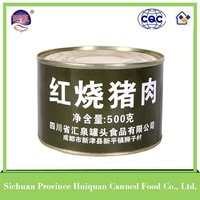 hot sell 2014 new products canned food stewed pork with preserved vegetable