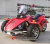 Original price cheap 250cc three wheel motorcycle atv